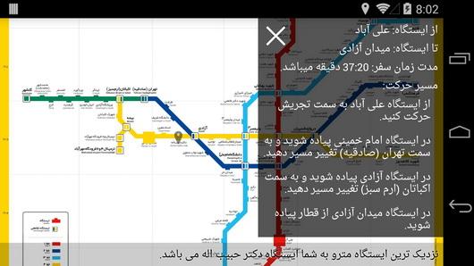 جای خالی نرم افزار حمل و نقل عمومی بین استارتاپ های تبریز