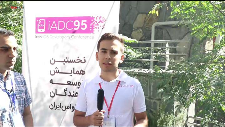 در این رویداد رادیو تهران ،برنامه اینترنتی کلید،سایت تک شات و.. حضور داشتند که با تیم اجرایی این همایش مصاحبه کردند