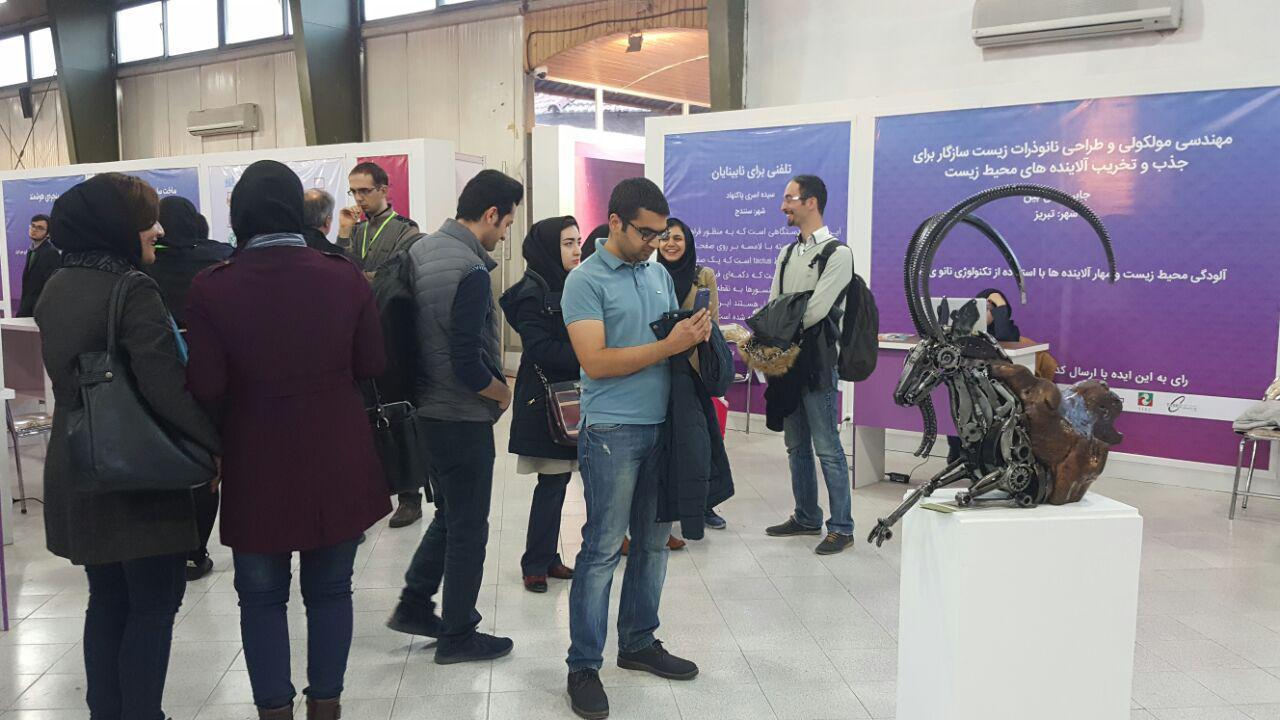 دومین همفکر تبریز همزمان با نمایشگاه ربع رشیدی در نمایشگاه بین المللی تبریز برگزار شد.