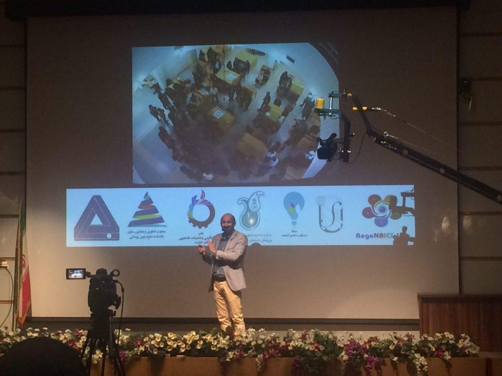 سخنرانی دکتر کیهان ور در مراسم اختتامیه رویداد
