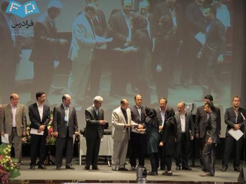 تقدیر از نماینده فرادرس در اختتامیه بیست و دومین کنفرانس مهندسی برق ایران مرکز همایشهای دانشگاه شهید بهشتی (خرداد ۱۳۹۳)