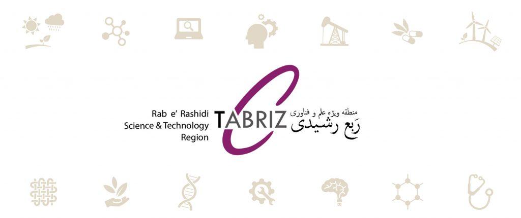 نمایشگاه و جشنواره ربع رشیدی