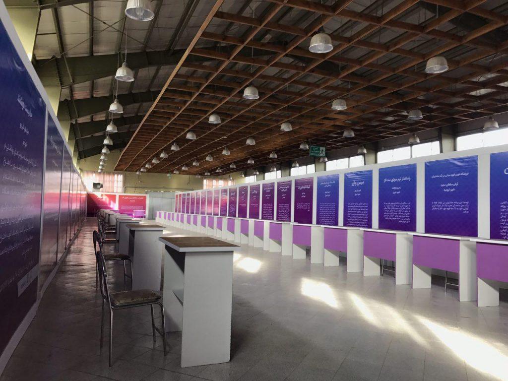 محل برگزاری نمایشگاه ایده ها قبل از آغاز جشنواره