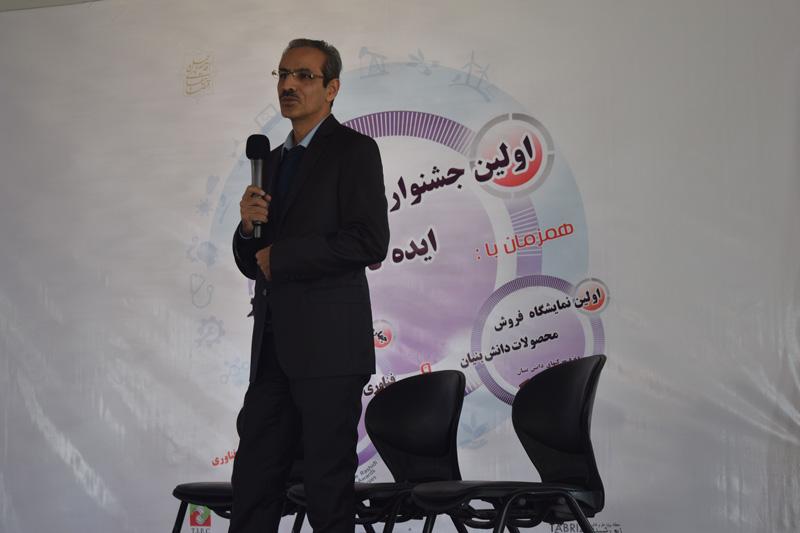 سخنرانی دکتر مقدم، نماینده اقتصاد دانش بنیان منطقه ربع رشیدی در اولین جشنواره ایده تا کسب و کار