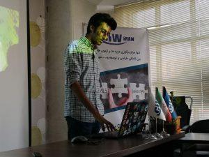 هادی تدین، توسعه دهنده