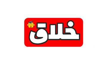 حامی برگزاری بیست و پنجمین همفکر تبریز